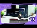 Аниме Приколы под музыку 3 | Майнкрафт в Аниме! | ANIME COUB | ANIME CRACK