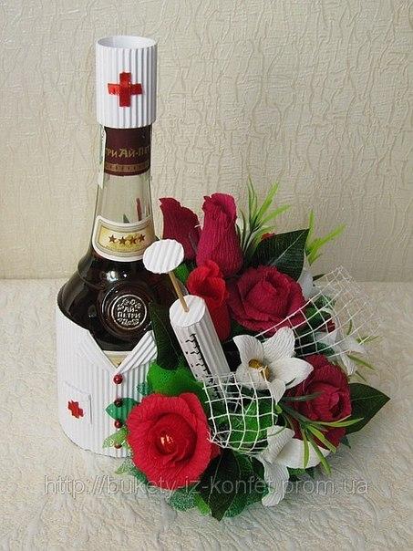 El regalo al doctor