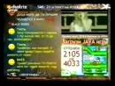 массква - смс-ная любовь CHATRIX - 2007 или 2008 (Ирта [Луганск]) (1)