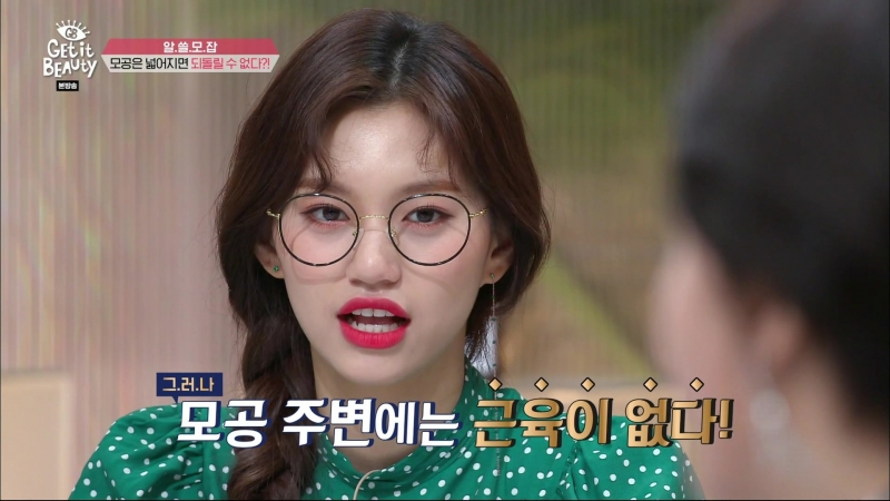 180525 ONSTYLE. Get it beauty 2018. Episode 18. 도연.