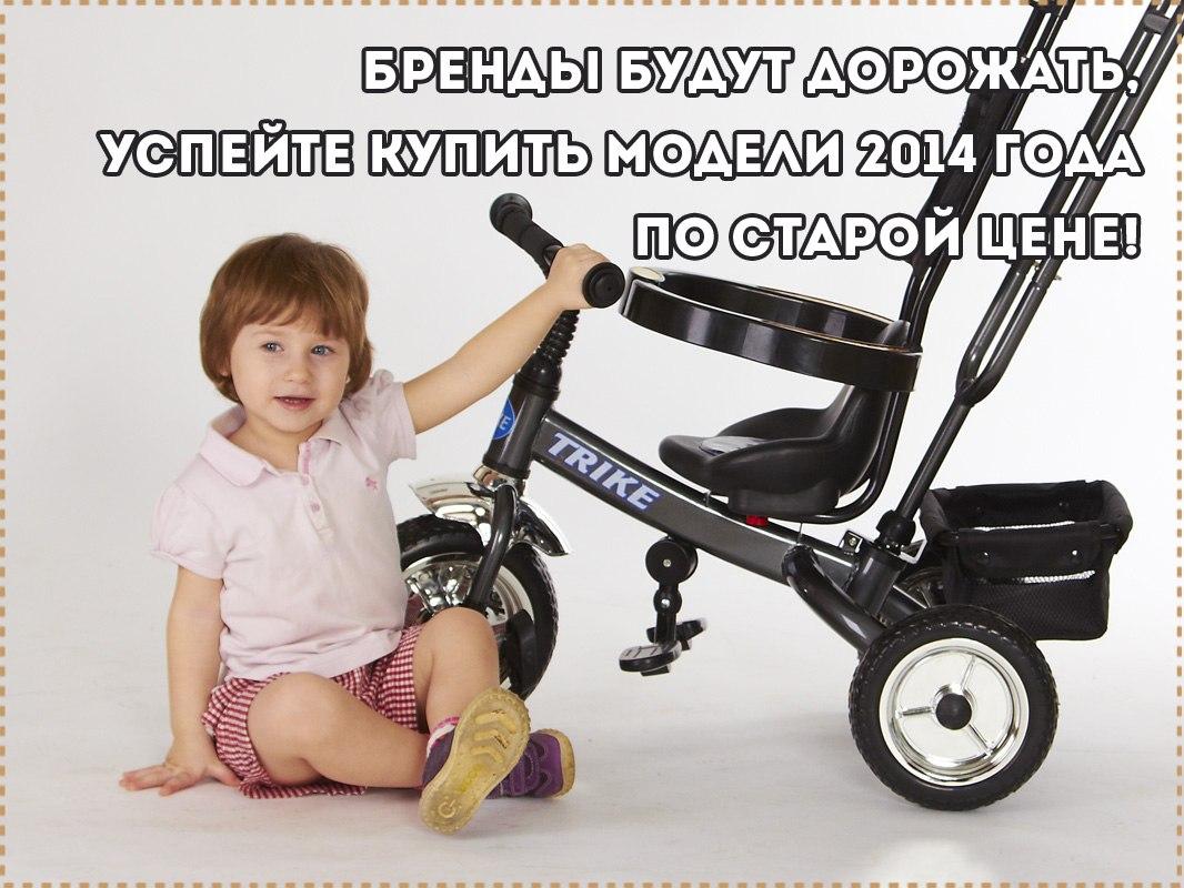 Весной 2015 бренды будут дороже!