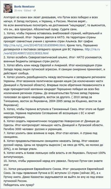 Вооруженные российские солдаты окружили блокпост Нацгвардии в районе Славяносербска: наши воины держат оборону, - СНБО - Цензор.НЕТ 1766