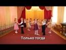 ку-ко-ша выпуск 8 часть 1 видеоролик