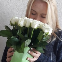 Анастасия Беленькая | Донецк