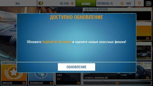Как скачать бесплатные игры для айфона 4s