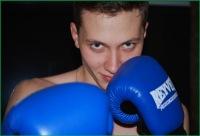 Андрей Бородачик, 15 июня , Киев, id185643256