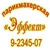Парикмахерская СПб Юго-Запад