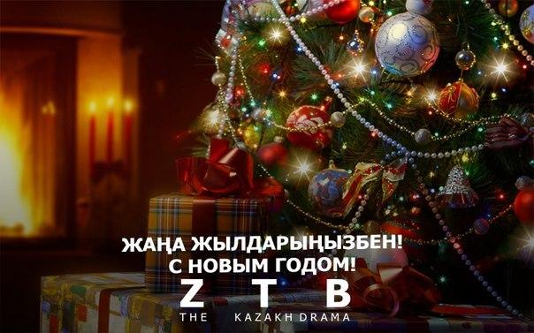 Фото №319103748 со страницы Боты Нурикеновой