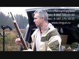 Стрельба из мушкета - Впечатления