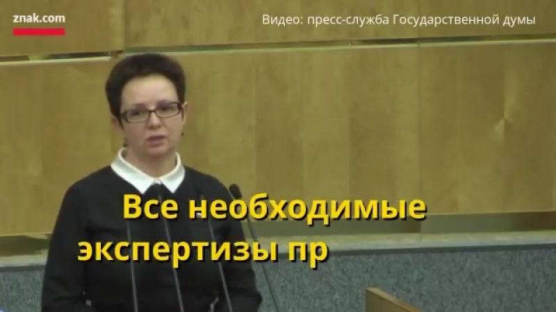Депутаты снизили себе штраф за прогул без уважительной причины. Всего 19 от зп. А обычных