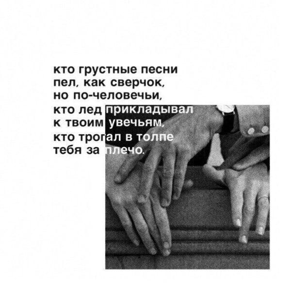 Фото №456272171 со страницы Светланы Ковалёвой