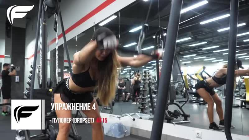 БЕЗ КРЕПКОЙ СПИНЫ ПОПУ НЕ НАКАЧАТЬ - Катя Дьяченко