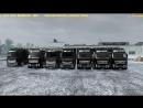 Euro Truck Simulator 2 Конвой Volvo Trucks № 3 Шторный полуприцеп Voitureux