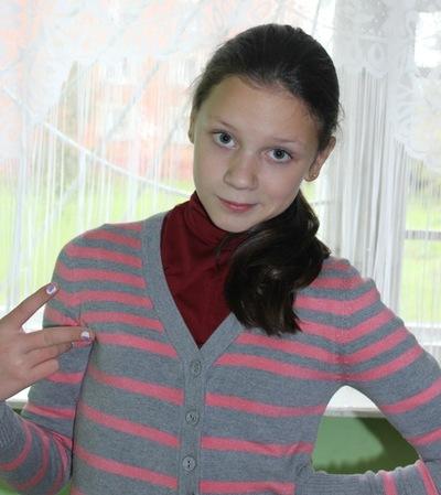 Анастасия Глухова, 20 января , Нижний Новгород, id149644450