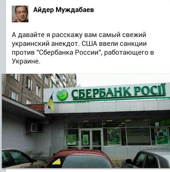 Завтра в Раде будет поставлен на голосование новый законопроект, позволяющий Луценко стать генпрокурором, - Геращенко - Цензор.НЕТ 1994
