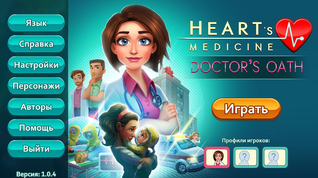 Heart's Medicine: Doctor's Oath Multi (Rus)