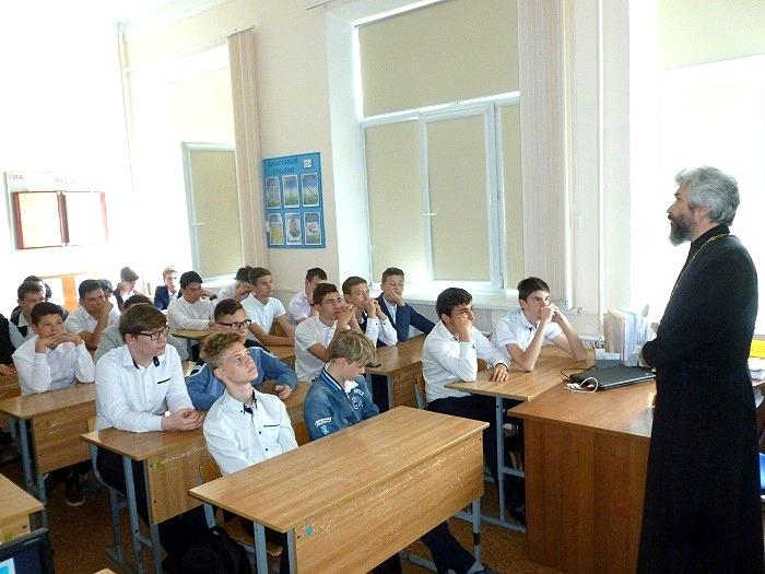 Беседа с юношами о мужественности в школе №25 Крымска