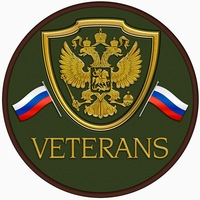 [Mods] MOD Veterans (Arma 3) [11.01.15] [RUS]