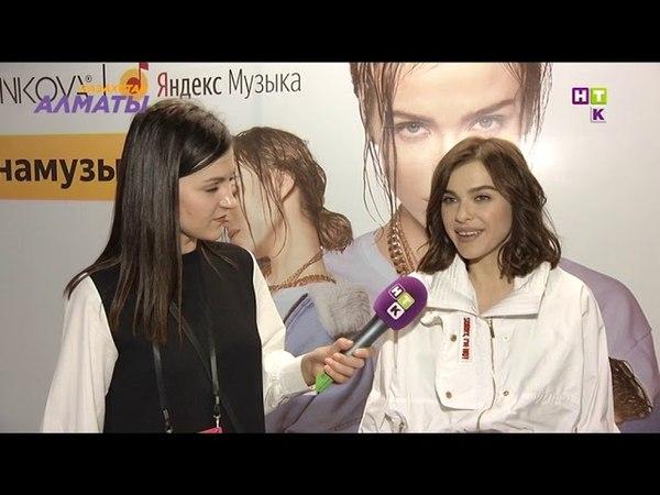 Елена Темникова снимет клип в Казахстане