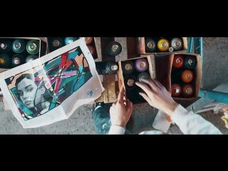 MESTO X ARTON (2018)