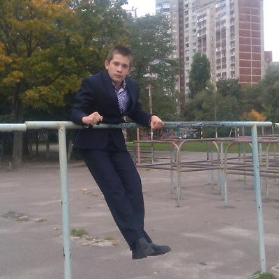 Андрей Крамаренко, 8 января 1989, Киев, id123482702