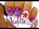 Uñas de Violetta DISNEY  - Easy Disney Violetta Nails/ Манекюр