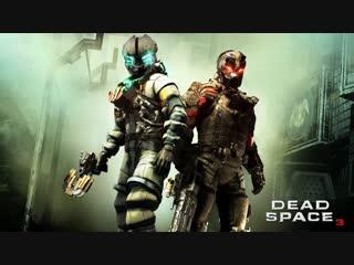 Прохождение игры Dead Space 3 #6