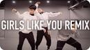 Girls Like You (Remix) - Maroon 5 / Eunho Kim Choreography