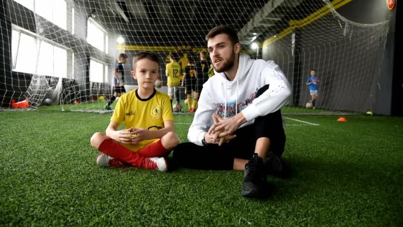 Интервью со Львом футболистом в ДФШ Техника Футбола