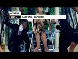 Архивчик MTV: Lady Gaga –Paparazzi