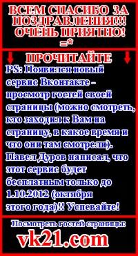 Баатр Бонкаев, 10 сентября 1995, Элиста, id70541694