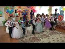Танец Паровоз букашка .