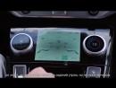 SUV Jaguar I PACE