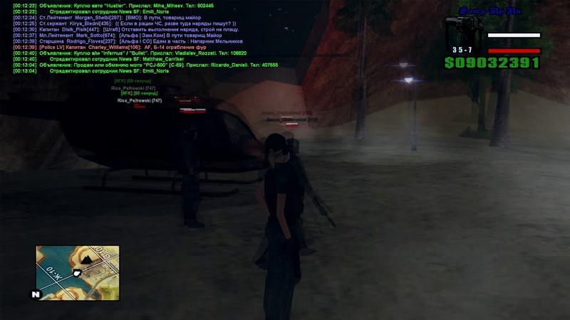 LVa | Delta Force - Похищение генерала (samp-rp revolution).