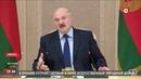 Лукашенко: Если Россия и дальше будет проводить такую политику - уйдём на другие рынки