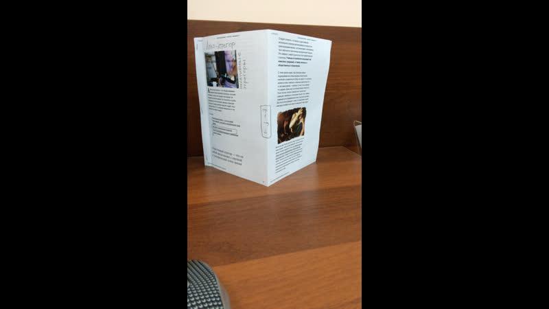 PDF-версия для печати про выжигание АЛКО-эгрегора