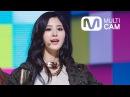 [엠넷멀티캠] EXID AH YEAH 정화 직캠 Junghwa Fancam @Mnet MCOUNTDOWN Rehearsal_150417
