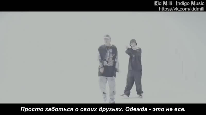 GIRIBOY - Used (옛날거) (Feat. Kid Milli) [рус.саб]