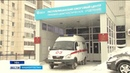В Башкирии мальчику, получившему удар током, ампутировали две кисти