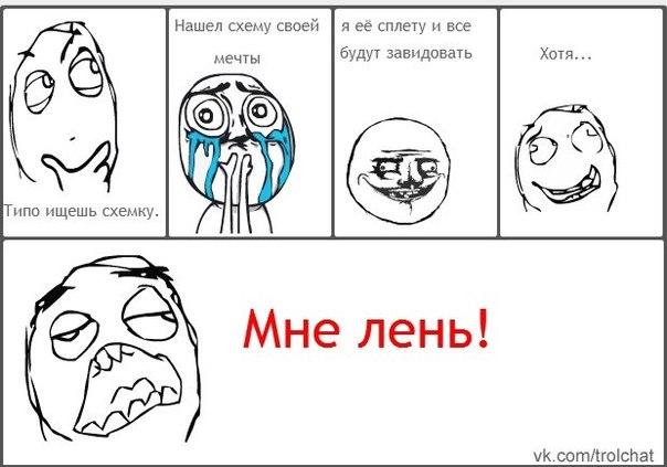Заказываем фенечки:)