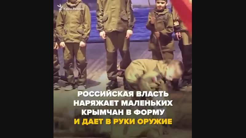 Гитлерюгенд по-русски.