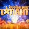 ★ Україна має талант-7 ★