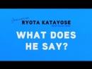 ELLE girl JAPAN KATAYOSE RYOTA
