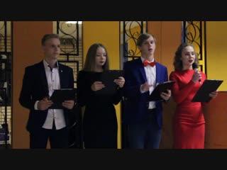 Студенческий бал-2018