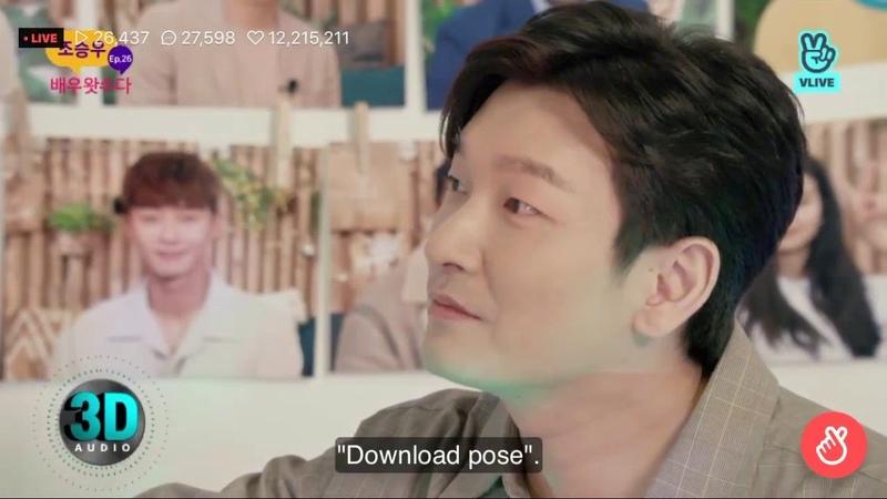[배우what수다] 사도 OST 꽃이 피고 지듯이 한소절..(feat.착각의늪)