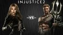 Injustice 2 Чёрная Канарейка против Аквамена Intros Clashes rus