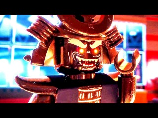 Лего Фильм: Ниндзяго (THE LEGO NINJAGO) - Official Comic-Con Trailer (2017)