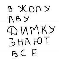 Дима Булыга, 16 февраля 1990, Барановичи, id39339827