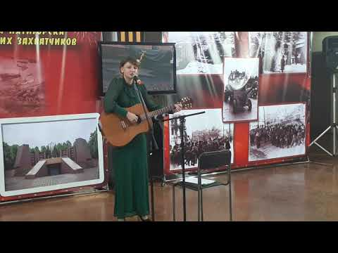 Юлия Ключникова За святую Русь помолюсь