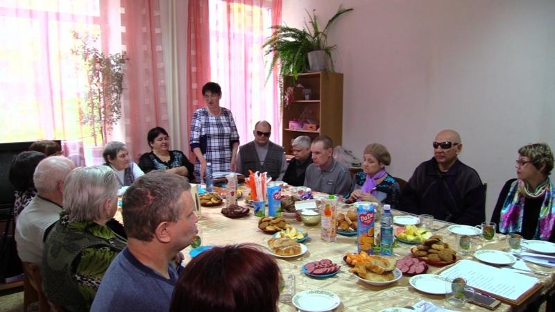 75 лет всероссийскому обществу слепых
